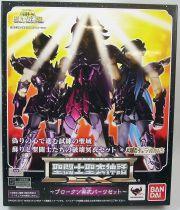Saint Seiya Myth Cloth EX - Broken Surplice Set : Gemini, Aquarius, Capricorn