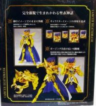 Saint Seiya Myth Cloth EX - Cancer Deathmask