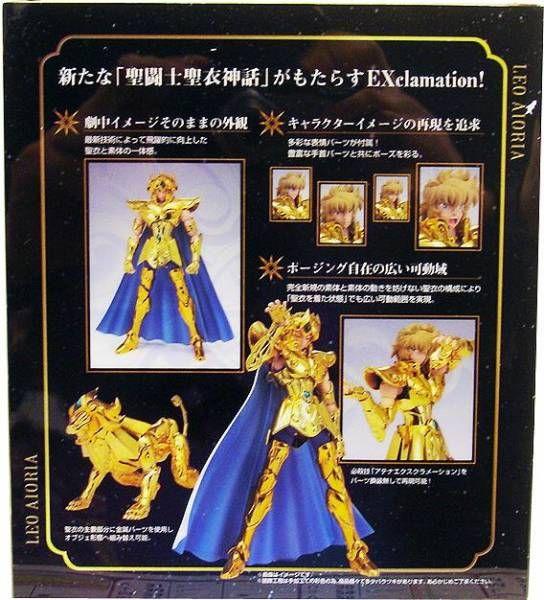 Saint Seiya Myth Cloth EX - Leo Aiolia