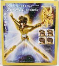 saint_seiya_myth_cloth_ex___seiya___chevalier_de_bronze_de_pegase_version_2___kurumada_40th_anniversary_edition__1_
