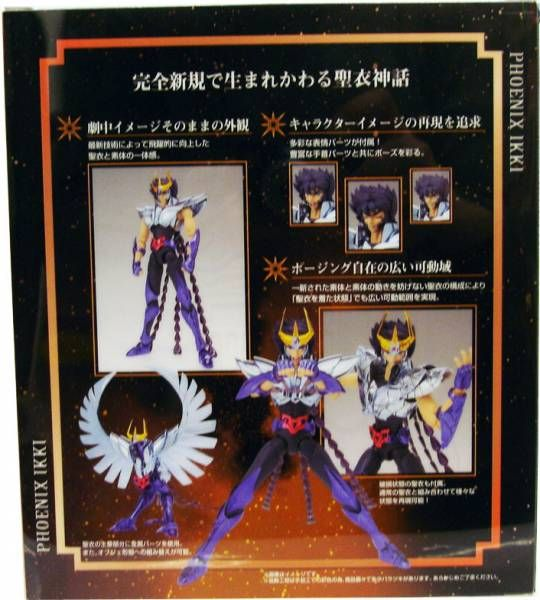Saint Seiya Myth Cloth EX - Phoenix Ikki \'\'version 2\'\'