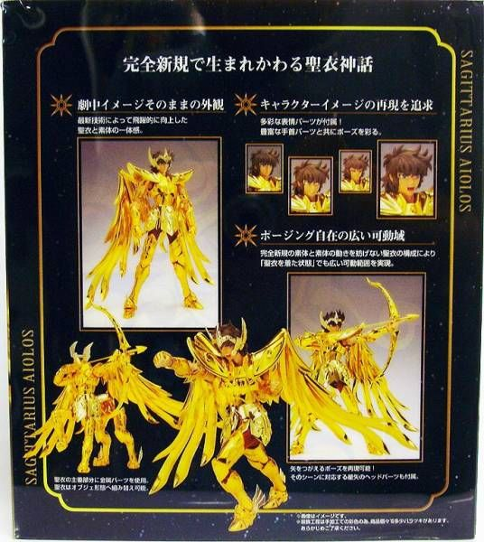 Saint Seiya Myth Cloth EX - Sagittarius Aioros