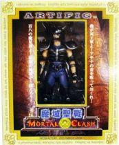 Saint Seiya Myth Cloth Mortal Clash - Specter Soldier of Hades