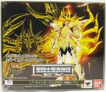 saint_seiya_soul_of_gold_myth_cloth_ex___deathmask___chevalier_d_or_du_cancer