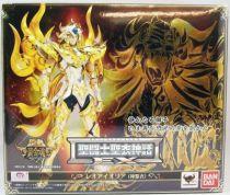 saint_seiya_soul_of_gold_myth_cloth_ex___aiolia___chevalier_or_du_lion