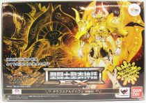 Saint Seiya Soul of Gold Myth Cloth EX - Taurus Aldebaran