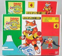 Samurai Pizza Cats - Bandai - #4 Meowsma O\'Tool