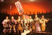 Seven Samurai - 7 12inch figure complete set - Alfrex Samurai Figure