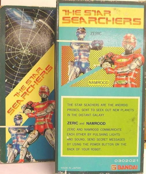 Shaider - 8\'\' die-cast figure - Star Searchers (Mint in box)