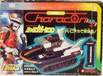 Sharivan - Radio-Controlled Sharinger Tank - Bandai
