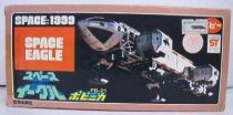 Space 1999 - Popy 1975 - Eagle Transporter (MIB)