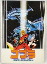 cobra___space_adventure_cobra_the_movie_pamphlet___towa_japon