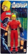 Space Adventures Cobra - Popy - Cobra Psychohand action figure