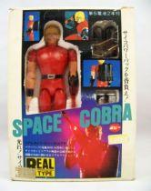 Space Adventures Cobra - Popy - Space Cobra Real type action figure