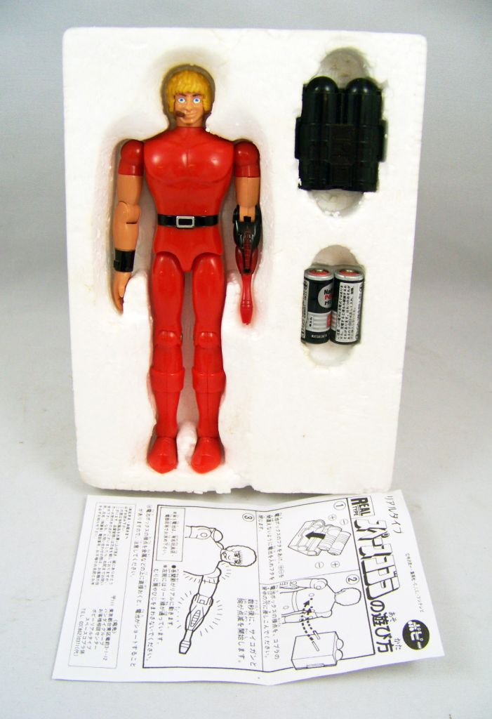 Space Adventures Cobra - Popy - Space Cobra Real type action figure