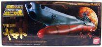Space Battleship Yamato - Bandai Soul of Popynica BPX-01