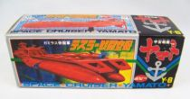 Space Battleship Yamato - Battle Carrier - Popy Y-8 01