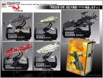 Space Battleship Yamato - Cosmo Fleet Collection 2 - MegaHouse (2007)
