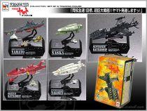 Space Battleship Yamato - Cosmo Fleet Collection 2 - MegaHouse (2007)
