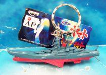 Space Battleship Yamato - Keychain - Banpresto (1999)