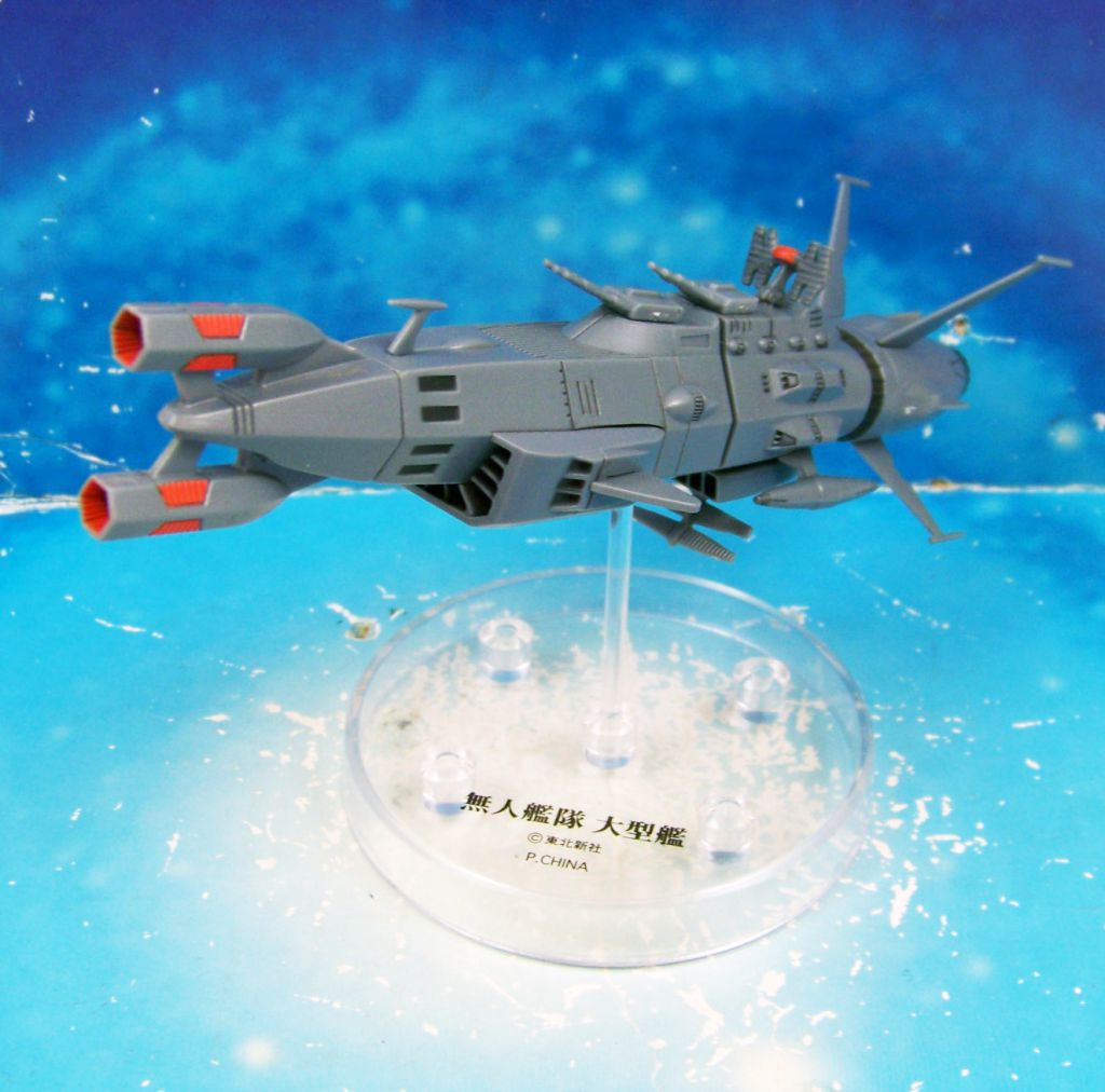 Space Battleship Yamato - Mechanical Collection Part. 2 ...