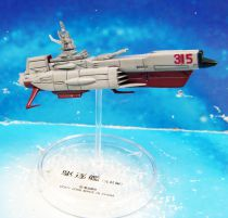 Space Battleship Yamato - Mechanical Collection Popy (2006) - EDF Destroyer #315