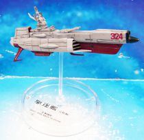 Space Battleship Yamato - Mechanical Collection Popy (2006) - EDF Destroyer #324