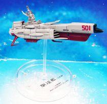 Space Battleship Yamato - Mechanical Collection Popy (2006) - EDF Destroyer #501