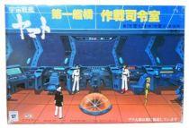 Yamato Nomura Toys Command Bridge 01