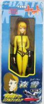 Space Battleship Yamato - Yuki Mori (uniforme) - Statue pvc - Taito