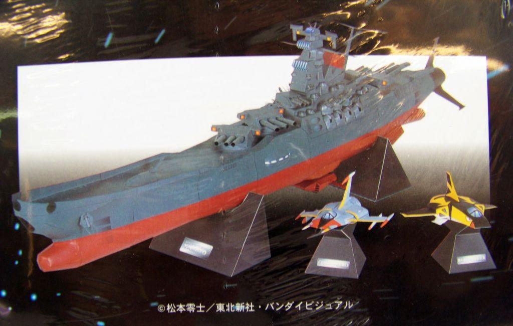 Space Battleship Yamato Real Paper Craft - Wani Magazine (2000)