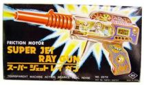 Space Gun - Sparkling Toy - Super Jet Ray Gun (KO)
