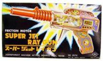 Space Gun - Sparkling Toy - Super Jet Ray Gun (KO)