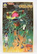Space Runaway Ideon (Densetsu Kyojin Ideon) - Aoshima Model Kit - #11 Giran Dou