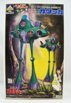 Space Runaway Ideon (Densetsu Kyojin Ideon) - Aoshima Model Kit - #25 Gadakka