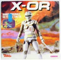 Space Sheriff Gavan (X-Or) - Mini-LP Record - Original French TV series Soundtrack - Carrere Records 1983
