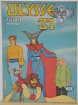 Special Ulysses 31 #12