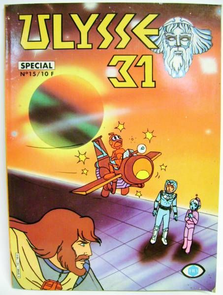 Special Ulysses 31 #15