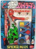 Spiderman - Popy - 11\\\'\\\' Spiderman (mint in box)