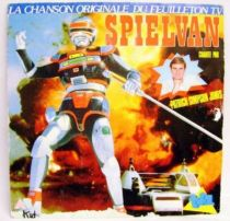 Spielvan Original French TV series Soundtrack - Mini-LP Record - AB Kids 1988