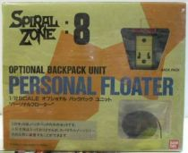 Spiral Zone Bandai - Personal Floater (Optional Backpack Unit)