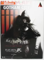 Square Enix - Batman Arkham City - Figurine Play Arts Kai - Robin
