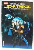 Star Trek (spécial Film) - BD Aredit 1985 - Star Trek III à la recherche de Spock 01