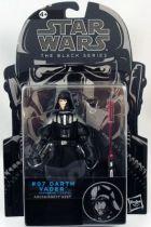 Star Wars - #07 Darth Vader (Dagobah Test) - The Black Series