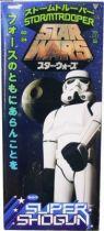 Star Wars - Super Shogun Stormtrooper Jumbo Machinder