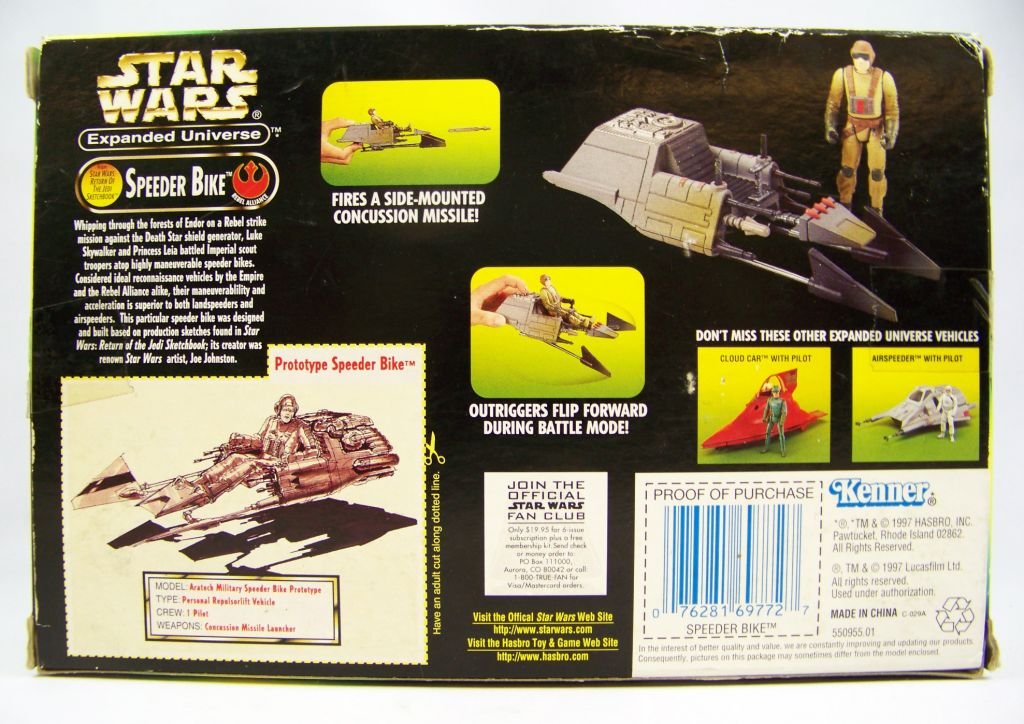 Star Wars (Expanded Universe) - Kenner - Speeder Bike (Concept) 04