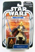 Star Wars (Original Trilogy Collection) - Hasbro - Pablo-Jill Geonosis Arena (OTC\'05#01)