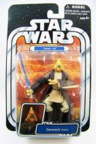 Star Wars (Original Trilogy Collection) - Hasbro - Pablo-Jill Geonosis Arena (OTC\'05#01)