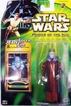 Star Wars (Power of the Jedi) - Hasbro - Mas Amedda