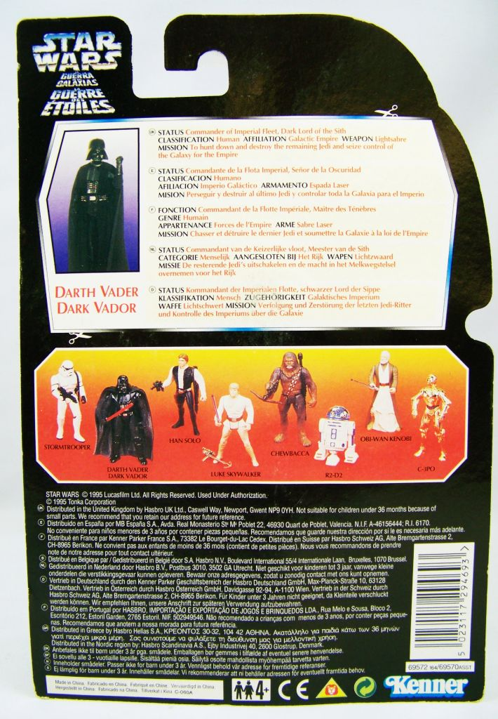 Star Wars (The Power of the Force) - Kenner - Darth Vader 02